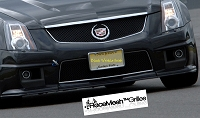 Cadillac CTS-V (2009-2015) Upper Grille & Lower Valance Grille - Original Style Weave